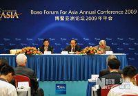 Боаоский азиатский форум стал платформой развития многосторонней дипломатической деятельности Китая