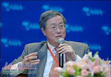 Глава Центробанка КНР: Экономика Китая все еще переживает этап противостояния финансовому кризису