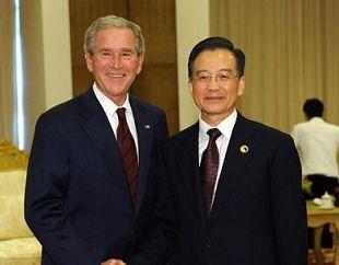 Премьер Госсовета Китая провел встречи с экс-президентом США и экс-премьером Японии