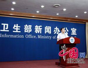 В Китае подтвержден первый случай заражения вирусом A/H1N1