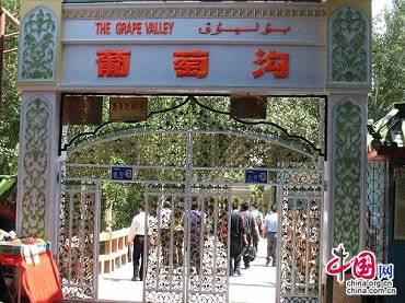 В 2008 году количество туристов в Синьцзян-Уйгурском автономном районе сравнялось с численностью местного населения