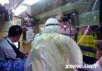 На Тайване подтвержден первый случай заболевания гриппом A/H1N1