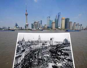 60-летняя годовщина со дня освобождения Шанхая