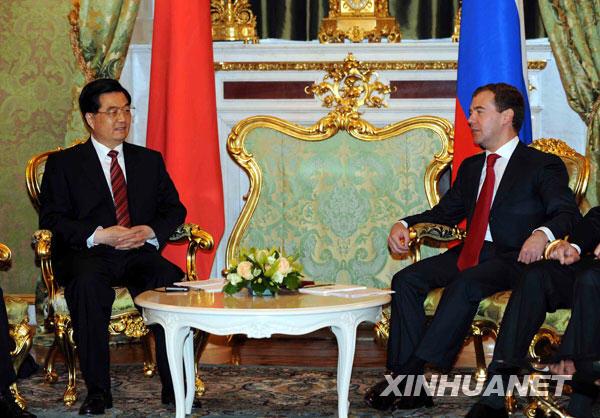 Ху Цзиньтао и Дмитрий Медведев провели переговоры