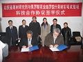 Научно-техническое сотрудничество Шаньдуна и России