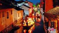 поселок Чжоучжуан