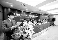Китайская и российская компании начали совместное строительство «Городка Китая» в Москве