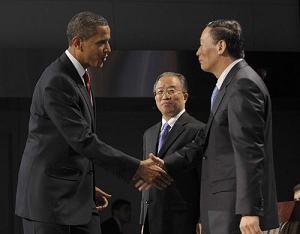 Открылся первый раунд стратегического и экономического диалога между Китаем и США