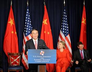 В Вашингтоне завершился первый раунд стратегического и экономического диалога между Китаем и США