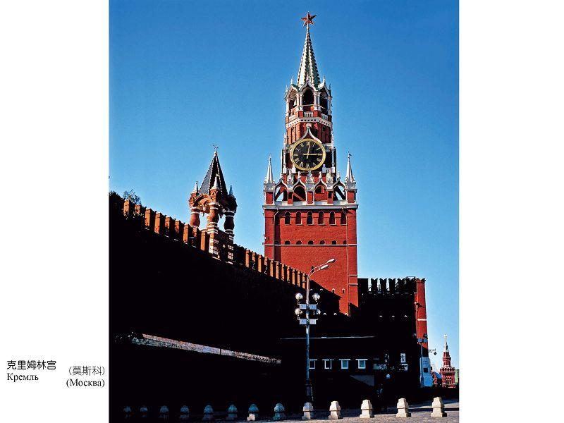 Россия в объективе фотографа У Юйшэна8