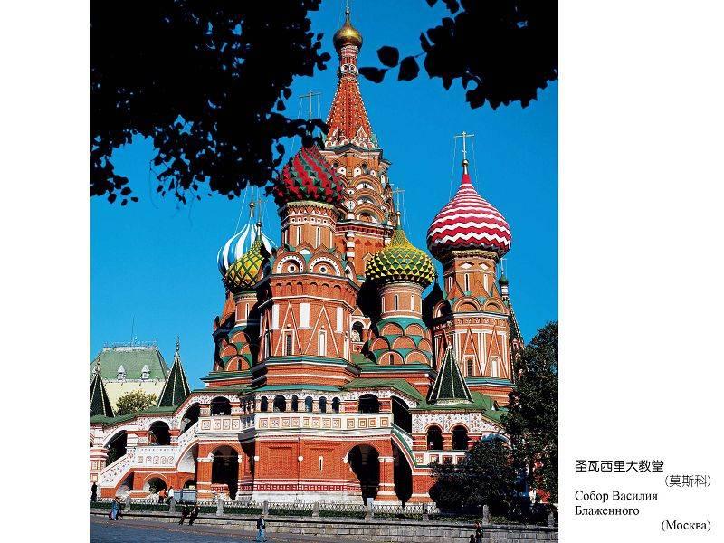 Россия в объективе фотографа У Юйшэна 9