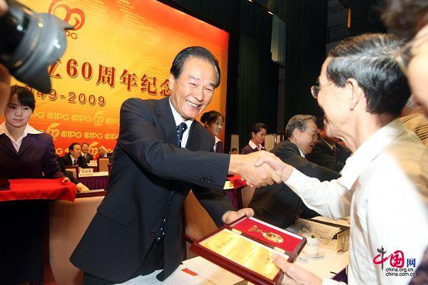 Проведение мероприятий, посвященных празднованию 60-летия Управления издательства литературы на иностранных языках КНР