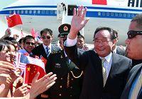 Председатель ПК ВСНП У Банго прибыл в США с официальным дружественным визитом