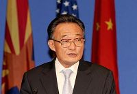У Банго выступил на форуме по вопросам торгово-экономического сотрудничества между Китаем и США