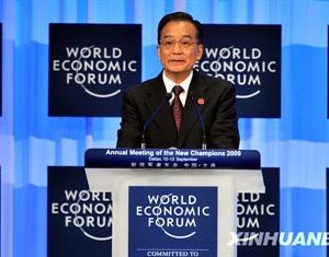 Вэнь Цзябао выступил с речью на 3-м форуме 'Летний Давос'
