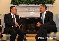 В Белом доме проходит встреча председателя ПК ВСНП У Банго с президентом США Бараком Обамой