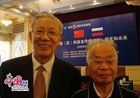 Академики Китайской академии наук Хэ Цзосю и Фан Шоусянь