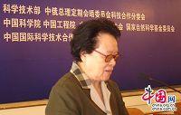 Бывший заместитель председателя Китайской ассоциации науки и технологий, заместитель председателя Общества китайско-российской дружбы Лю Шу