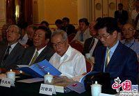 Бывшие посолы КНР в РФ Ли Фэнлин и Лю Гучан
