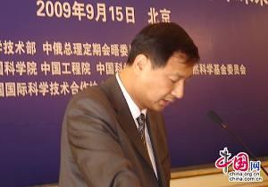 Сунь Яо: Теорию научно-технического развития России следует изучать китайцам