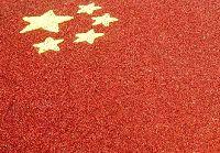 В преддверии празднования Дня образования КНР крестьяне создали государственный флаг КНР из красного перца и кукурузных початков.