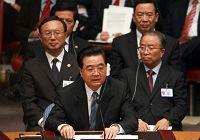 Выступление председателя КНР Ху Цзиньтао на саммите СБ ООН по вопросам ядерного нераспространения и разоружения