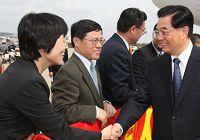 Председатель КНР Ху Цзиньтао прибыл в Питтсбург для участия в 3-м финансовом саммите 'Группы 20'