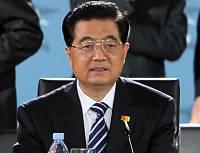 Выступление Ху Цзиньтао на 3-м финансовом саммите 'Группы 20'