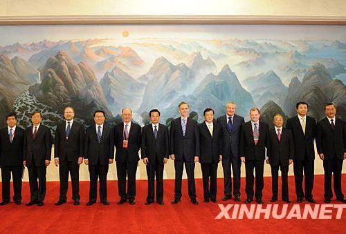 В Пекине открылся Всемирный медиа-форум