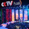 В эфир вышел телеканал на русском языке Центрального телевидения Китая