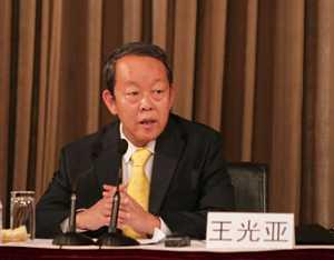 Ван Гуанъя: предстоящая очередная встреча глав правительств Китая и России послужит углублению двустороннего практического сотрудничества