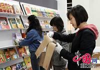 Управление издательства литературы на иностранных языках КНР тщательно подготовилось к Международной книжной выставке во Франкфурте