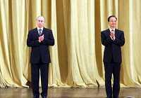 Вэнь Цзябао и В. Путин выступили на торжественном вечере, посвященном 60-летию установления дипломатических отношений между Китаем и Россией и закрытию Года русского языка в Китае