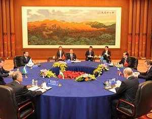 Открытие 8-го заседания глав правительств стран-членов ШОС в Пекине
