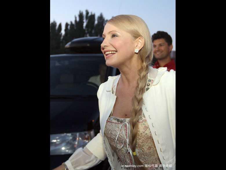 Голая юлия тимошенко и ее киска