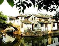 Город Сучжоу - восточный водный рай