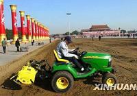 В районе площади Тяньаньмэнь будут вновь посажены растения
