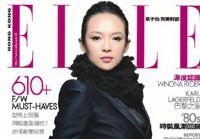 Чжан Цзыи в новых снимках для журнала «ELLE»