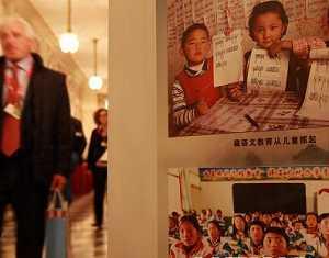 На втором форуме по вопросам развития Тибетского автономного района Китая опубликовано Римское заявление