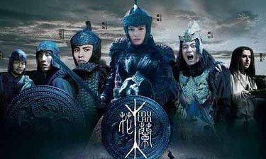 Несколько китайских кинокартин выйдут на отечественные экраны раньше запланированного срока