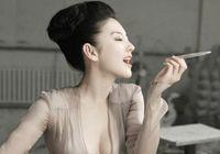 Чжан Юйци в журнале «FHM»