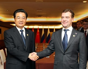 Встреча председателя КНР Ху Цзиньтао с президентом РФ Д. Медведевым