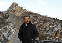 Обама назвал визит в Китай 'замечательным'