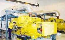 Первая электростанция на основе мусорного газа - ?Тяньцзылин? провинции Чжэцзян