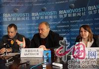 Сергей Цыплаков о требовании Европы и США ревальвировать юань