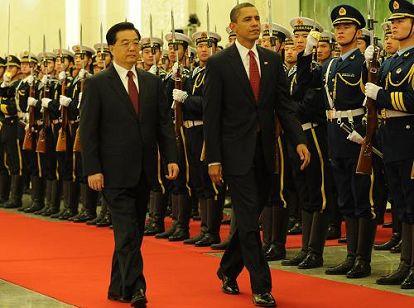 Визит Барака Обамы в Китай