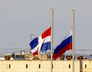Д. Медведев объявил 7 декабря в России днем траура в связи с трагическими событиями в Перми