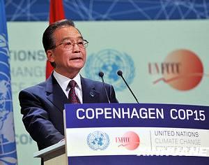 Вэнь Цзябао изложил позицию китайского правительства на саммите по проблеме изменения климата