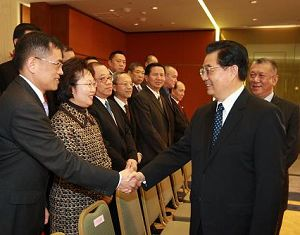 Председатель КНР Ху Цзиньтао встретился с руководителями административных, законодательных и судебных органов САР Аомэнь