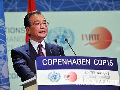 Конференция в Копенгагене: Китай активно противодействует изменению климата